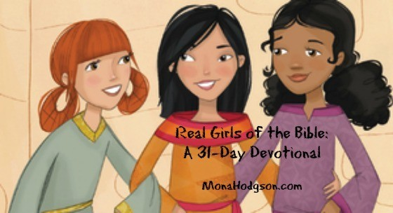 Real Girls Devo Banner